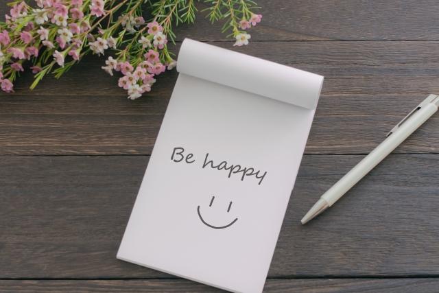 幸せになれるメモ帳