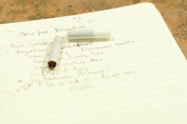 折れたたばこ