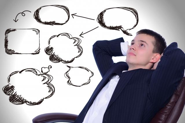 考える男性