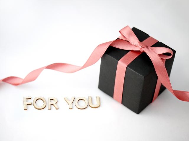 プレゼントをあなたへ