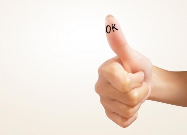 親指を立てて「OK」