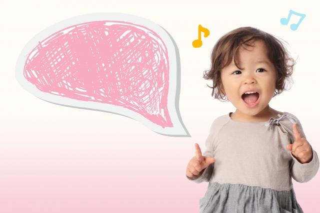 子供が楽しそうに話すイメージ