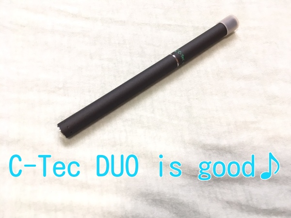 C-Tec DUO is good