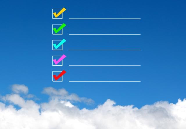 青空に浮かぶたくさんの選択肢